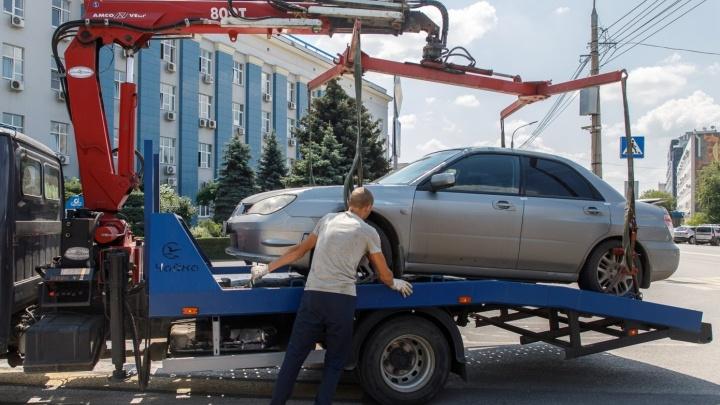 В двух районах Волгограда определили подрядчика по эвакуации автомобилей