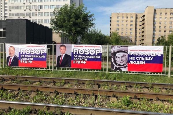 Плакаты повесили на проспекте Октября на видном месте