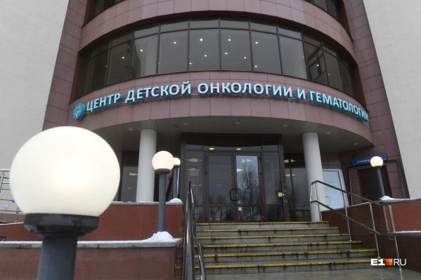 На разговор с сотрудниками недавно приезжал министр здравоохранения Свердловской области Андрей Цветков