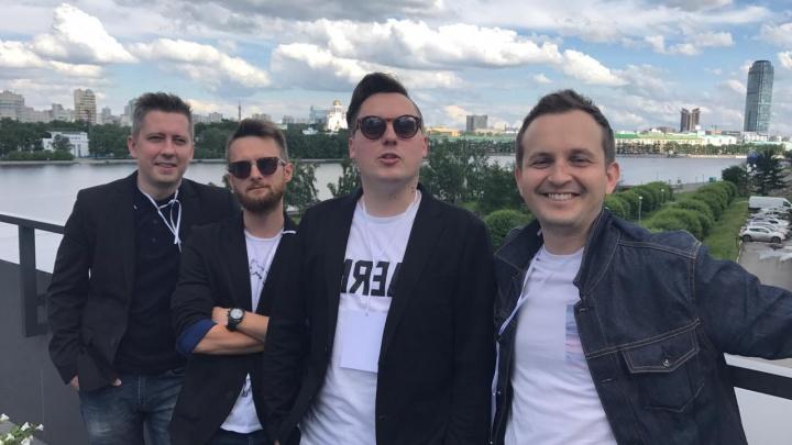 Группа «Ромарио» отправится в первый аэропортовый тур в поддержку фестиваля Ural Music Night