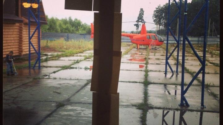 Город в Башкирии окропили святой водой