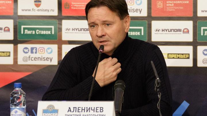 Красноярский «Енисей» вылетел из Премьер-Лиги после разгромного поражения от «Краснодара»