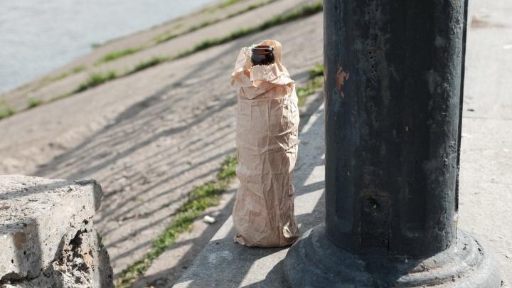 Что-что у вас в бутылке? Можно ли пить пиво на улице, завернув его в бумажный пакет