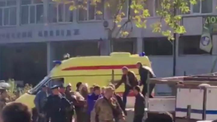 В Керчи 17 человек погибли во время взрыва и стрельбы в политехническом колледже