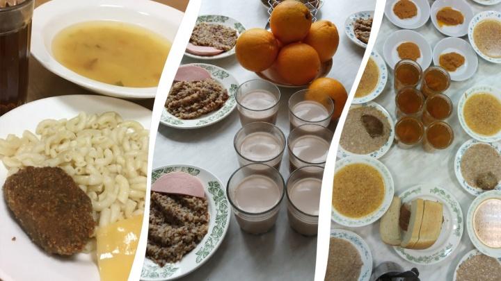 Чем на самом деле кормят наших детей: публикуем фото из школьных столовых Самары