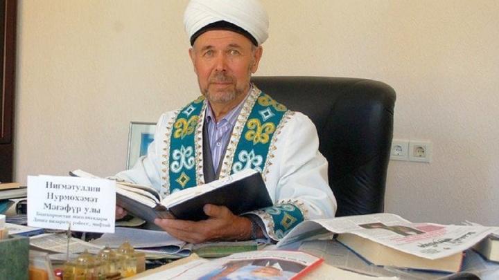 «Просим Аллаха одарить его своей милостью»: в Уфе скончался экс-председатель ДУМ республики