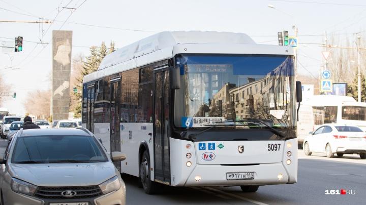 В 50 ростовских автобусах появятся кондиционеры
