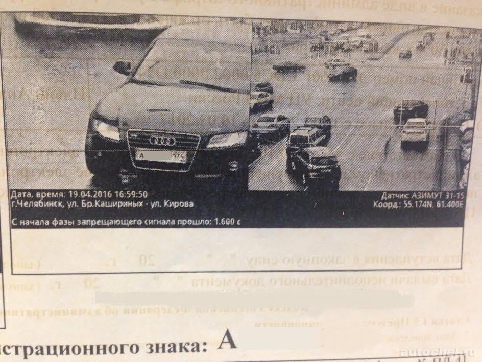 Владелец этого Audi A5 скопировал госномера чужой машины, владелица которой получила за него 9 лишних штрафов