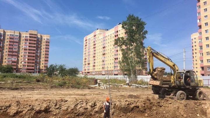 В Ярославле построят новый детский садик за 208 миллионов рублей