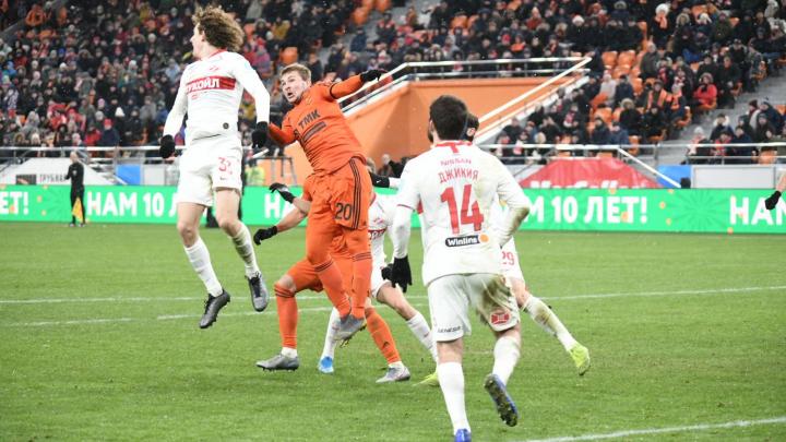 Последняя домашняя битва года: футболисты «Урала» сумели добыть ничью в матче со «Спартаком»