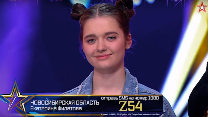 «Если не выиграю, не расстроюсь»: новосибирская студентка спела в эфире популярного телешоу
