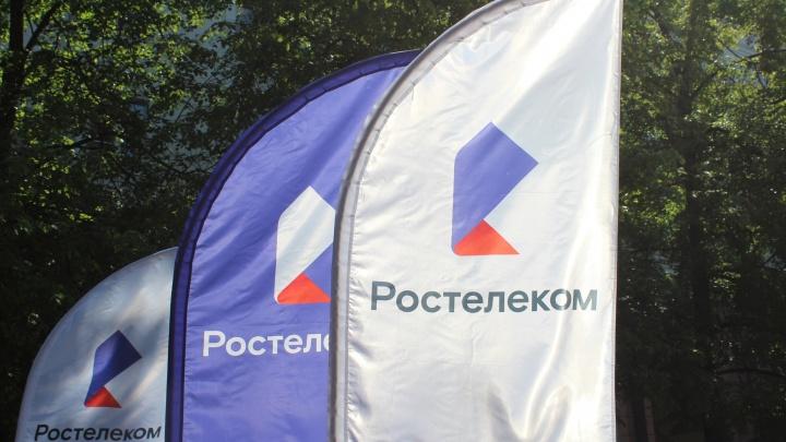 «Ростелеком» в Ярославской области завершил второй этап проекта устранения цифрового неравенства