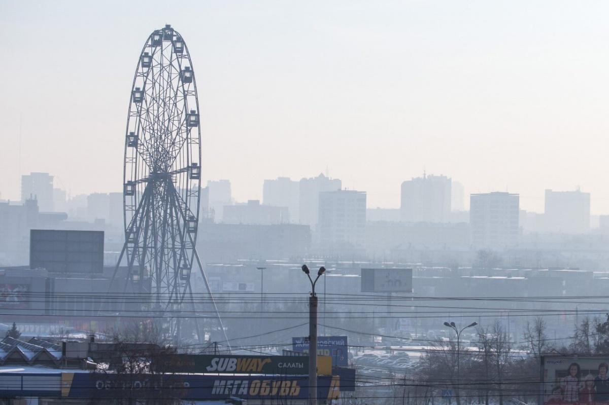 Смог накроет Челябинск на два дня