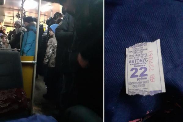 Билет со старой ценой жительнице Новосибирска выдали утром в понедельник, 9 декабря — на следующий день после повышения тарифов
