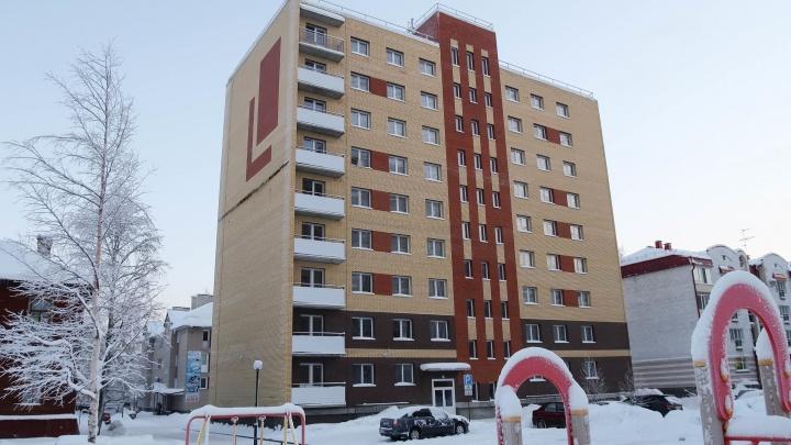 Жилой дом «Кварта» введен в эксплуатацию