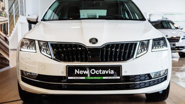 «Для тебя и для семьи»: ŠKODA OCTAVIA в «Легион Моторс» можно купить по специальной цене