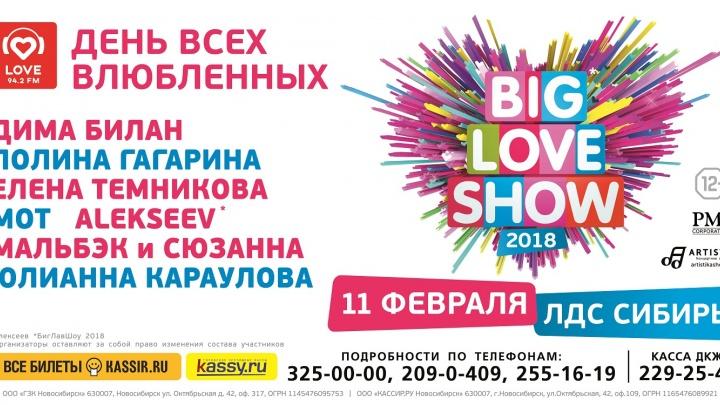 Шоу, которое покорило Москву, Санкт-Петербург и Екатеринбург впервые пройдёт в Новосибирске