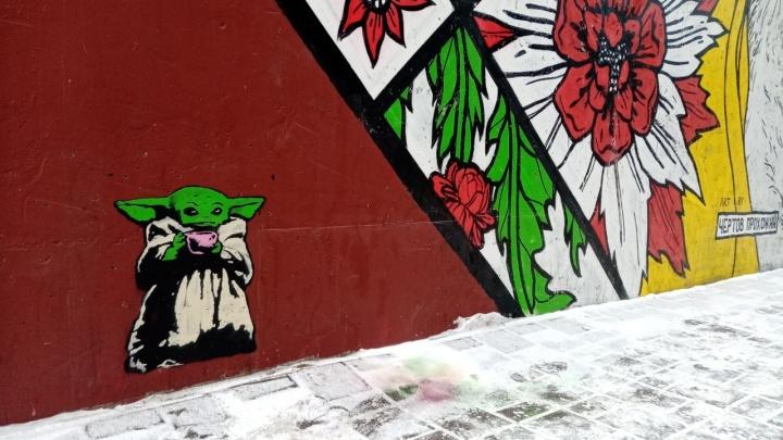 В центре Омска появилось граффити с малышом Йодой