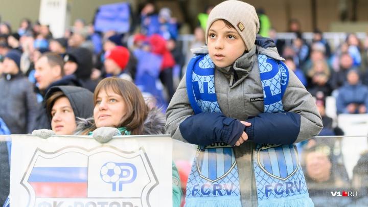 «Поставили крест»: волгоградский «Ротор» во второй раз не нашел билетов для юных футболистов