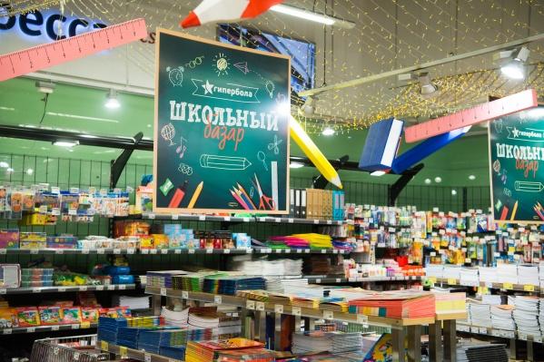 Школьные базары стали традиционными для «Гиперболы» в «Гринвиче» и «Пассаже»