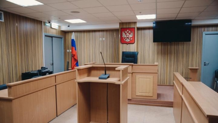 В Тюмени гендиректор предприятия фиктивно трудоустроил зятя, чтобы получить из бюджета 1 млн рублей