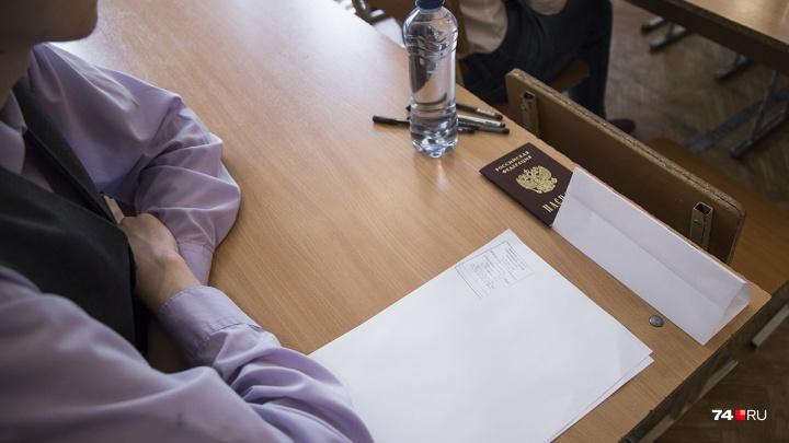«Дважды сдавал экзамен»: в Челябинской области выпускник свёл счёты с жизнью