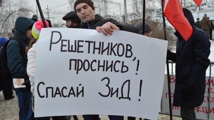 «Спасем оборонку»: пермяки вышли на митинг в защиту завода Дзержинского