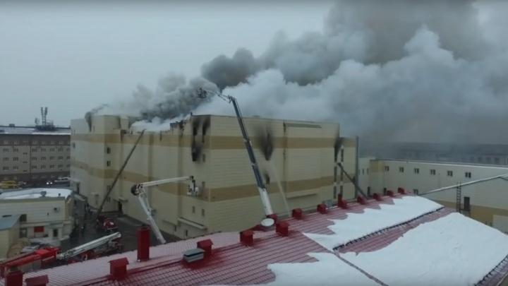 «Зимняя вишня» сгорела из-за светильника: эксперты выяснили причину пожара в Кемерово