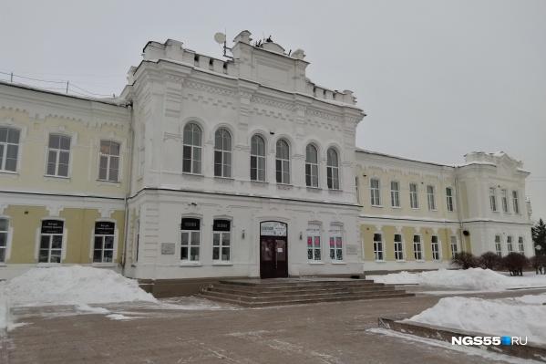 Здание было построено в конце позапрошлого века