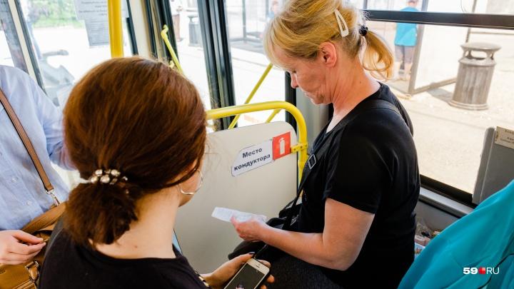 Плати и беги: что не так (и что — так) с новой системой бесплатных пересадок в пермском транспорте