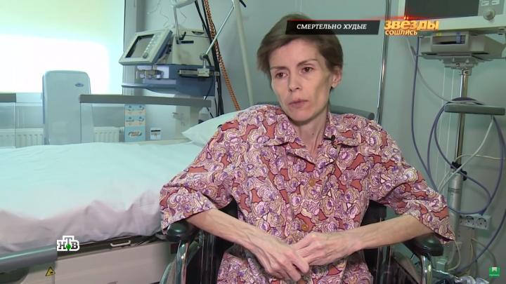 В Москве умерла дончанка, весившая 23 килограмма