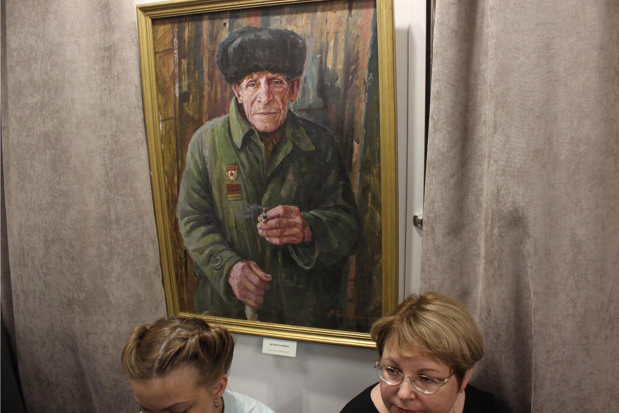 Картина «Ветеран войны»