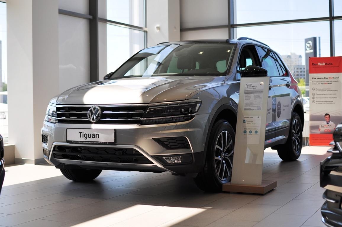 Volkswagen Tiguan в «Регинас-Бессер»: финальная цена по телефону +7 (343) 312-23-55