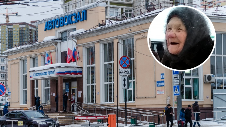 «Предотвратила пропажу человека»: пермячка помогла потерявшейся пенсионерке найти дорогу домой
