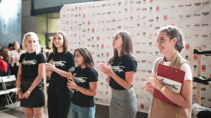 Гарантийный фонд выступил экспертом бизнес-проектов ростовских студентов