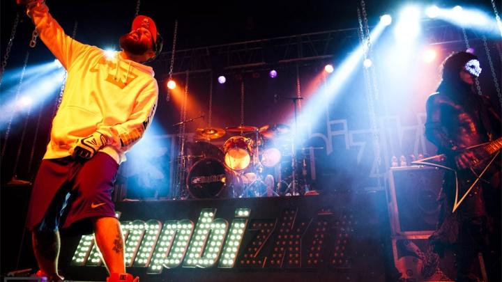 К нам едут Limp Bizkit и «Хлеб»: календарь гастролей в Екатеринбурге в феврале