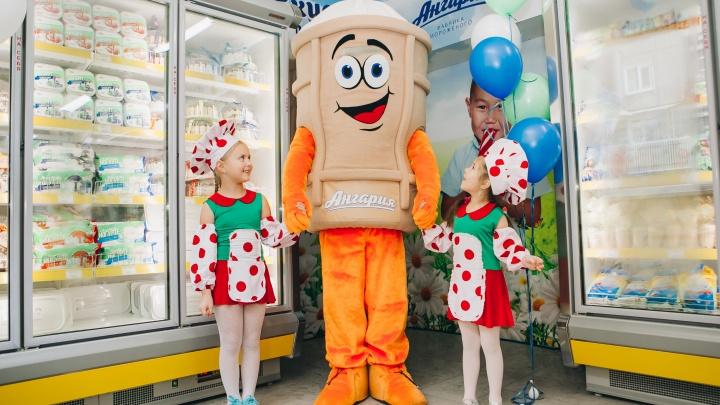 Фабрика мороженого предложила новосибирцам отметить пятилетие своей торговой сети скидками