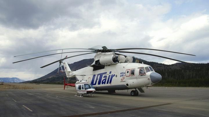 Стали известны личности жителей Башкирии, погибших при крушении вертолёта в Красноярском крае