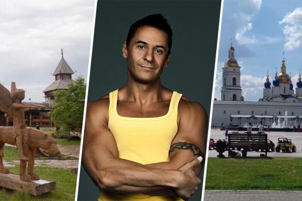 Ранее популярного певца заявляли главной звездой предстоящего праздника в Тобольске. Затем стало известно, что Костюшкин вместо этого города поедет в Ялуторовск