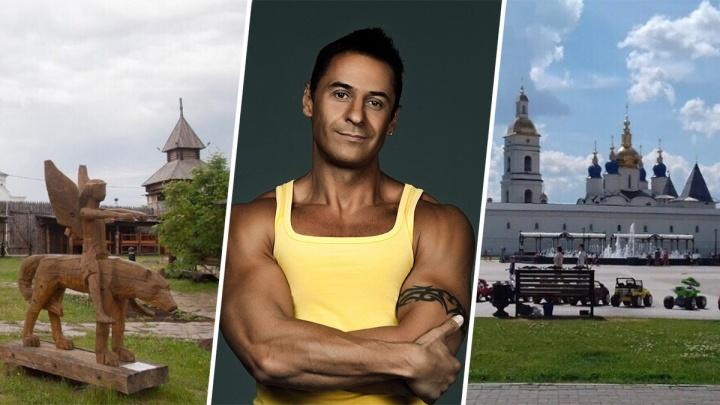 Певец Стас Костюшкин, отказавший тоболякам, зажжет на Дне города в Ялуторовске