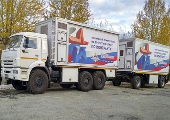 В Новосибирск пригонят КАМАЗ для проверки новобранцев