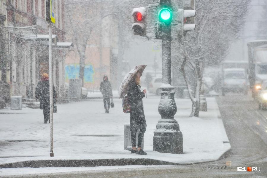 Ожидание снега в екатеринбурге