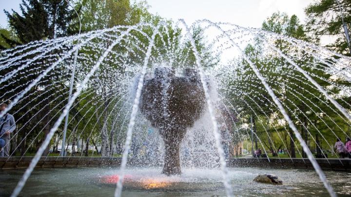 Новосибирские фонтаны зальют кипятком и запустят раньше обычного
