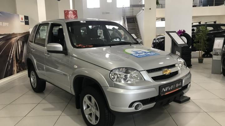 Пересесть на вездеход с выгодой для кошелька: сегодня Chevrolet Niva можно купить на 160 000 дешевле