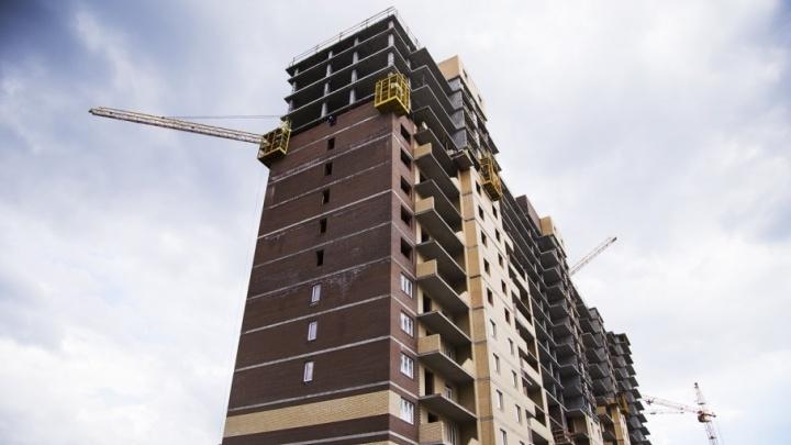 «Меняем бесплатную землю на скидку 20%»: челябинский депутат Госдумы предложил снизить цены на жильё