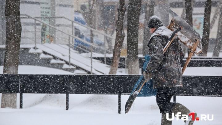 Снегопады и каша под ногами: на Башкирию надвигается новый циклон