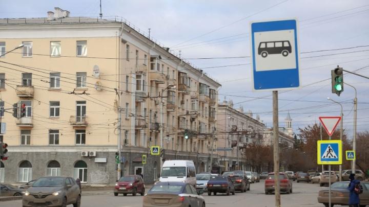 В Уфе перенесли остановку «Ул. Комарова»
