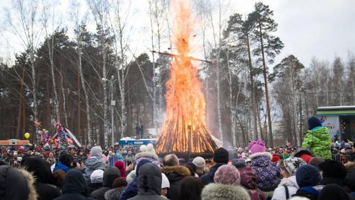 Народные игры и традиционное сожжение чучела: как Екатеринбург отмечал Масленицу