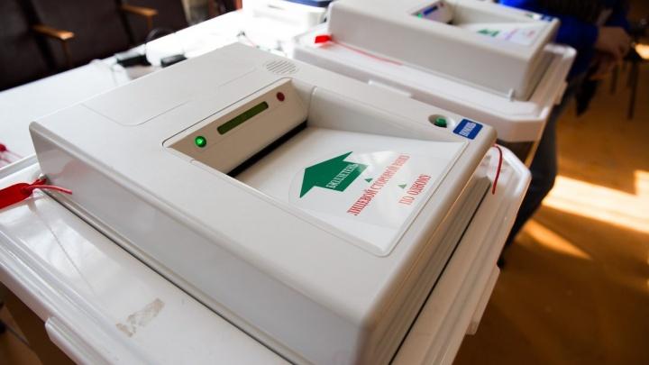 Ярославцы будут выбирать нового депутата в Госдуму уже этой осенью
