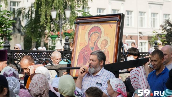 «Это маленький подвиг»: в Перми начался шестидневный крестный ход до Белогорского монастыря